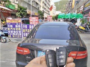 盐亭县24小时开锁电话-快速上门换锁配汽车钥匙