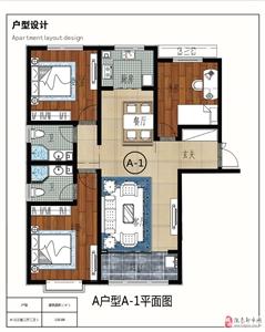 3室2厅1厨2卫