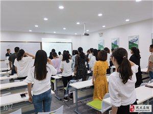 在鞏義學會計就到會計林,鞏義會計培訓班就選會計林。