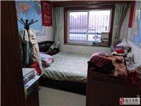 宏达小区2室2厅1卫45万元
