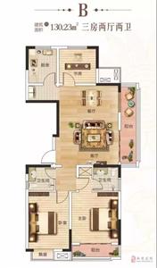 130.23m2三室二厅二卫