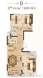 119.13m2三室二厅二卫
