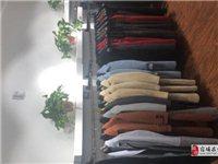 襴衫名品折扣店是一家工廠自營店
