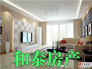 北海名苑(青年街)2室2�d1�l48�f元