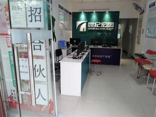 世紀宏圖江廣店