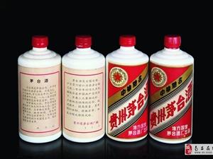 南昌回收茅ζ 台酒,长期回收『茅台酒,茅台更紧了酒回收价格