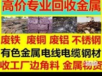 寧波高價回收銅鐵鋁電線電纜廢電機廢鋼承接廠房拆除等