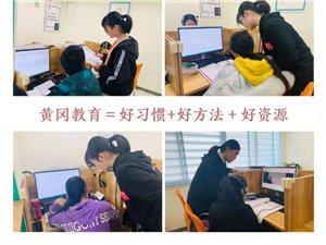 青州初中期中考试后,黄冈为孩子进行免费试卷分析