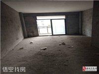 滨江二期2室 2厅 1卫48.9万元