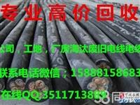 鎮海回收電纜線,江北廢電線電纜回收海曙電纜線回收