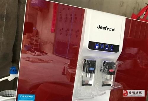 低价出售品牌净水机