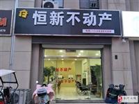 好房急售,縣醫院,昌奧國際旁,富華苑,大三室,可貸