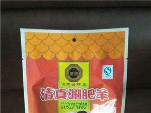 米線調味料包裝袋A赤城米線調味料包裝袋生產廠家