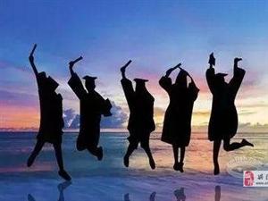 網絡教育高升專、專升本全程無憂、協議入學