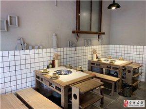 中南街火锅店转让,环境优雅,设施设备齐全,停车方便