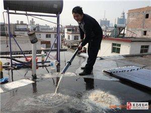 家電清洗 油煙機太陽能清洗 等 專業清洗家電服務