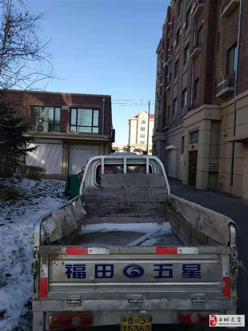 出售福田五星半截货车!