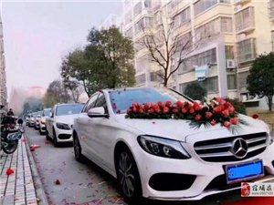 新款奔驰对外出租做婚庆接亲