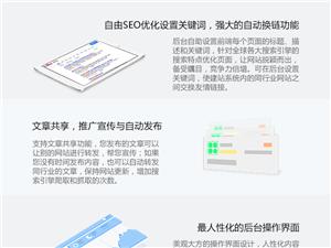 青岛网站建设**蓝晖科技 网站建设1000元起!