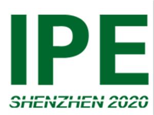 2020深圳材料包装展