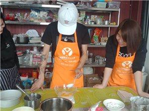嘉祥西點烘焙技術培訓,嘉祥甜點面包專業培訓學校