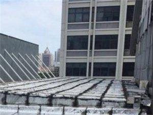叶集卫生间补漏叶集外墙补漏叶集窗户防水叶集屋顶防水