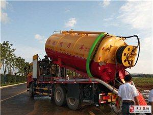 密封罐體車隊抽化糞池清理 管道箱涵清淤 淤泥清運