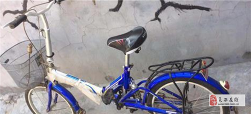 100元/轉讓折疊單速自行車九成新