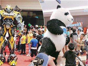真人穿機器人、大熊貓開業、活動演出