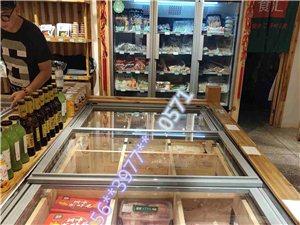 郑州火锅食材冷冻展示柜定做厂家