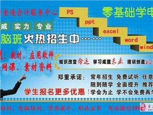 會計培訓、學歷教育、職業證書、會計網校