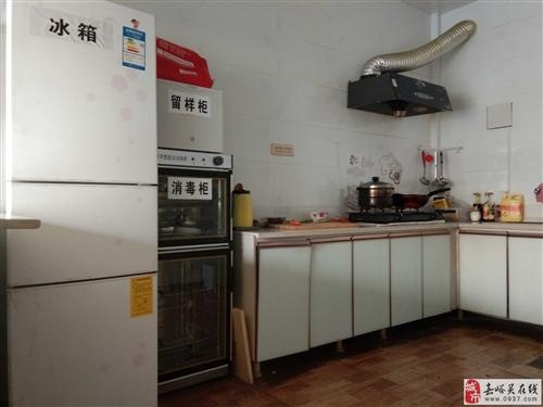 出售九成新冰箱消毒柜及煙機爐盤