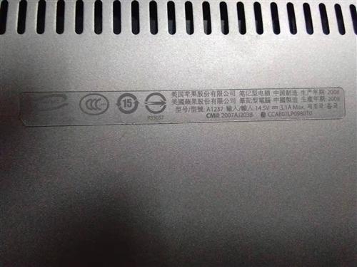 超薄原装九新苹果笔记本出掉,二手笔记本和音响设备