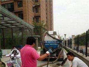 郑州管道疏通清理'清理管道淤泥'