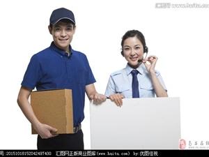 南昌到惠州物流�w公司(直达�专线欢迎您)