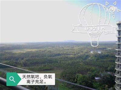IFC海南国际度假村(琼海)