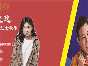 網紅阿悠悠、劉曉超12月13、14日與你相約寶樂迪