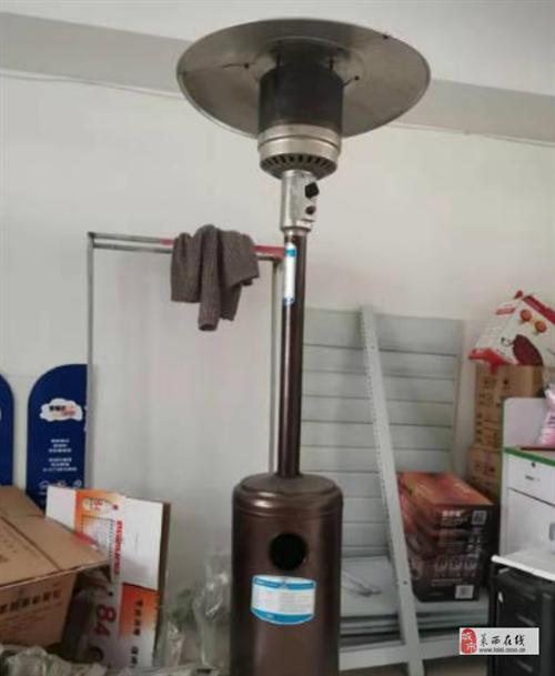 傘形取暖爐,液化氣取暖爐9成新基本沒用,翡翠城網點