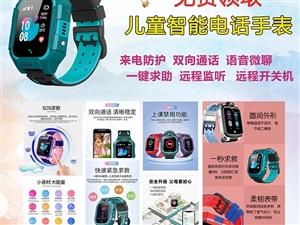 中國移動活動 兒童電話手表免費送 高額返傭 日結
