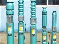 地熱潛水電泵_供暖地熱井用的深井泵_高壓電機過流緣