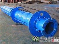 天津溫泉井專用潛水電泵_奧特泵業熱水深井泵廠家價格