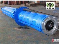 [一體化服務]鐵礦透水緊急搶險礦用離心泵