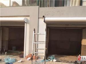 專業安裝維修電動卷簾門、手動卷簾門、車庫門、防火卷簾門、道閘