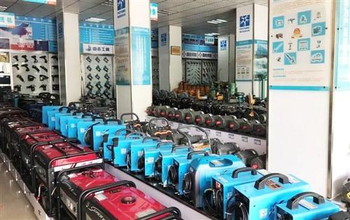 江西未來萬家五金機電有限公司