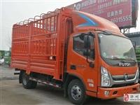 急售一輛豪沃d25825輪胎藍牌帶固定貨源