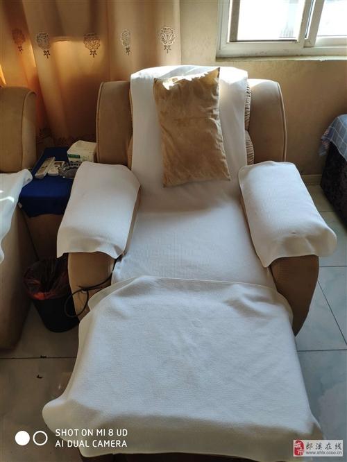 家里电动椅做脸的床低价转让