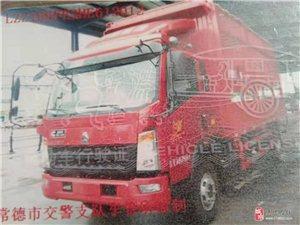 沅陵重型货车出租车厢长5.8米,宽2.4米