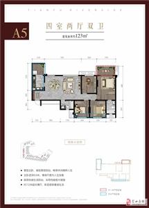 A5�粜�-123�O套四�p�l