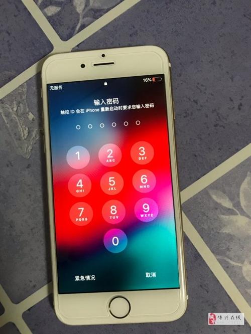 iphone69成新出手