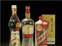 齊齊哈爾回收老茅臺酒,回收80年代茅臺酒價格,長期